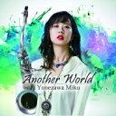 【送料無料】 米澤美玖 / Another World 【CD】
