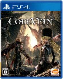【送料無料】 Game Soft (PlayStation 4) / CODE VEIN 通常版 【GAME】