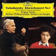 Tchaikovsky チャイコフスキー / ピアノ協奏曲第1番(チャイコフスキー)、4つの小品(スクリャービン)、他:キーシン(ピアノ)、カラヤン指揮&ベルリン・フィルハーモニー管弦楽団 (アナログレコード) 【LP】