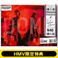【送料無料】 乃木坂46 / 《HMV限定特典付き》 真夏の全国ツアー2017 FINAL! IN TOKYO DOME 【完全生産限定盤】(2Blu-ray) 【BLU-RAY DISC】