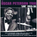 Oscar Peterson オスカーピーターソン / Live 1953-1956 (2CD) 【CD】