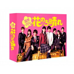 【送料無料】 花のち晴れ〜花男Next Season〜 DVD-BOX 【DVD】