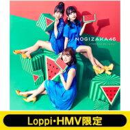 乃木坂46 / 《HMV限定特典付き》 ジコチューで行こう! 【初回仕様限定盤 TYPE-B】 【CD Maxi】