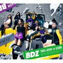 【送料無料】 TWICE / BDZ 【初回限定盤A】 (CD+DVD) 【CD】