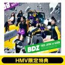 【送料無料】 TWICE / 《特典ポスター付き》 BDZ 【初回限定盤A】 (CD+DVD) 【CD】
