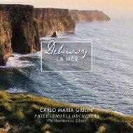 Debussy ドビュッシー / La Mer, Nocturnes: Giulini / Po & Cho 【LP】