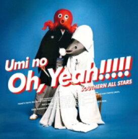【送料無料】 サザンオールスターズ / 海のOh, Yeah!!【通常盤】 【CD】