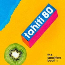 Tahiti80 タヒチエイティー / Sunsh!ne Beat Vol.1 【CD】