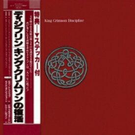 King Crimson キングクリムゾン / Disciplin (国内帯付 / 180グラム重量盤レコード / WHD Entertainment) 【LP】