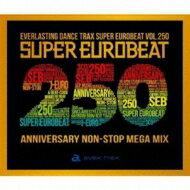 【送料無料】 Super Eurobeat Vol.250 (3CD) 【CD】