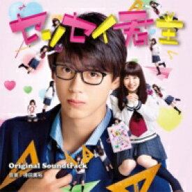【送料無料】 センセイ君主 オリジナル・サウンドトラック 【CD】