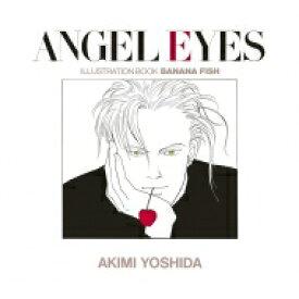 【送料無料】 ANGEL EYES 復刻版 BANANA FISH イラストブック / 吉田秋生 ヨシダアキミ 【本】