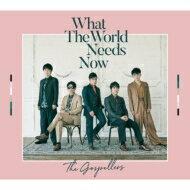 【送料無料】 ゴスペラーズ / What The World Needs Now 【初回生産限定盤】 【CD】