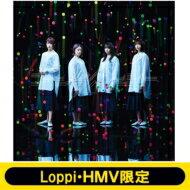 欅坂46 / 《Loppi・HMV限定 生写真特典付》 タイトル未定 【初回仕様限定盤 TYPE-B】 【CD Maxi】