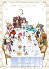 【送料無料】 夢王国と眠れる100人の王子様 DVD 5 【DVD】