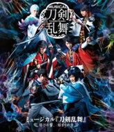 【送料無料】 ミュージカル『刀剣乱舞』 〜結びの響、始まりの音〜 【BLU-RAY DISC】
