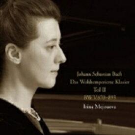 【送料無料】 Bach, Johann Sebastian バッハ / 平均律クラヴィーア曲集 第2巻 イリーナ・メジューエワ(ピアノ)(2CD) 【CD】