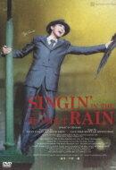 【送料無料】 月組TBS赤坂ACTシアター公演 ミュージカル『雨に唄えば』 【DVD】