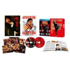 酔拳2 HDデジタル・リマスター ブルーレイ アルティメット・コレクターズ・ エディション(2枚組) 【BLU-RAY DISC】