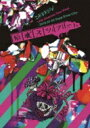 【送料無料】 コドモドラゴン / コドモドラゴン12th Oneman Tour「脳壊スツアー。」〜2018.05.03 Zepp DiverCity 〜【…