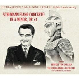 【送料無料】 Grieg/Schumann グリーグ/シューマン / シューマン:ピアノ協奏曲、グリーグ:ピアノ協奏曲 ディヌ・リパッティ、カラヤン、ガリエラ、フィルハーモニア管 【Hi Quality CD】