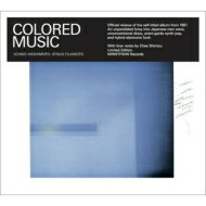 【送料無料】 COLORED MUSIC / Colored Music 【CD】