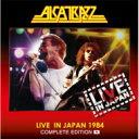 【送料無料】 Alcatrazz アルカトラス / Live In Japan 1984 Complete Edition (2CD) 【CD】