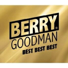【送料無料】 ベリーグッドマン / BEST BEST BEST 【初回限定盤】 【CD】