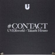 【送料無料】 ♯CONTACT UVERworld×Takashi Hirano / UVERworld ウーバーワールド 【本】