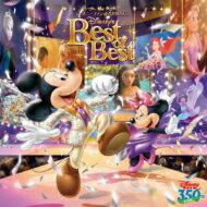 【送料無料】 Disney / ディズニーファン読者が選んだ ディズニー ベスト・オブ・ベスト ディズニーファン350号記念盤 【CD】