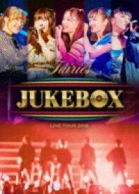 【送料無料】 Fairies フェアリーズ / フェアリーズLIVE TOUR 2018 〜JUKEBOX〜 (Blu-ray) 【BLU-RAY DISC】