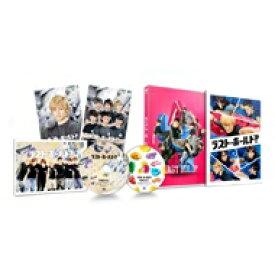 【送料無料】 ラスト・ホールド! 豪華版(初回限定生産) 【DVD】