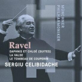 【送料無料】 Ravel ラベル / 『ダフニスとクロエ』第1組曲、第2組曲、ラ・ヴァルス、クープランの墓 セルジウ・チェリビダッケ&ミュンヘン・フィル 輸入盤 【CD】