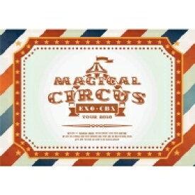 """【送料無料】 EXO-CBX / EXO-CBX """"MAGICAL CIRCUS"""" TOUR 2018 【初回生産限定盤】 (2Blu-ray+CD) 【BLU-RAY DISC】"""