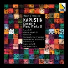 【送料無料】 Kapustin カプースチン / ピアノ作品全曲録音2 川上昌裕 【CD】