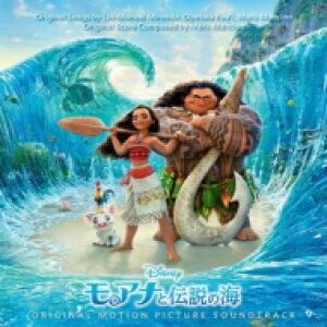 【送料無料】 モアナと伝説の海 / モアナと伝説の海 オリジナル・サウンドトラック <英語版> 【CD】