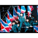 【送料無料】 欅坂46 / 欅共和国2017 【初回生産限定盤】(2DVD) 【DVD】