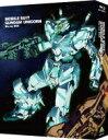 【送料無料】 機動戦士ガンダムUC Blu-ray BOX 【BLU-RAY DISC】