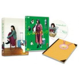 ルームロンダリング 【DVD】