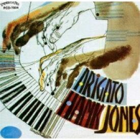 Hank Jones ハンクジョーンズ / Arigato (アナログレコード / ORG Music) 【LP】
