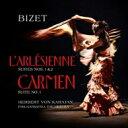 Bizet ビゼー / 「アルルの女」組曲 第1番、第2番、「カルメン」組曲 第1番:ヘルベルト・フォン・カラヤン指揮&フィ…