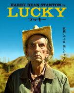 ラッキー 【DVD】