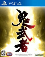 Game Soft (PlayStation 4) / 【PS4】鬼武者 通常版 【GAME】