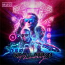 Muse ミューズ / Simulation Theory [Deluxe Edition] (16曲) 輸入盤 【CD】