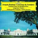 【送料無料】 Rodrigo ロドリーゴ / アランフェス協奏曲、ある貴紳のための幻想曲 ナルシソ・イエペス、ガルシア・ナ…