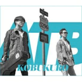 【送料無料】 コブクロ / ALL TIME BEST 1998-2018 【CD】