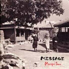 MONGOL800 モンゴルハッピャク / MESSAGE 【CD】
