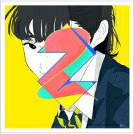 【送料無料】 サイダーガール / SODA POP FANCLUB 2 【CD】