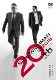 【Loppi・HMV限定販売】サンドウィッチマン ライブツアー 2018 【DVD】