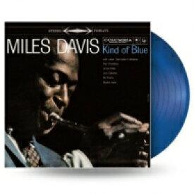 Miles Davis マイルスデイビス / Kind Of Blue (ブルー・ヴァイナル仕様 / アナログレコード / Sony Music Entertainment) 【LP】